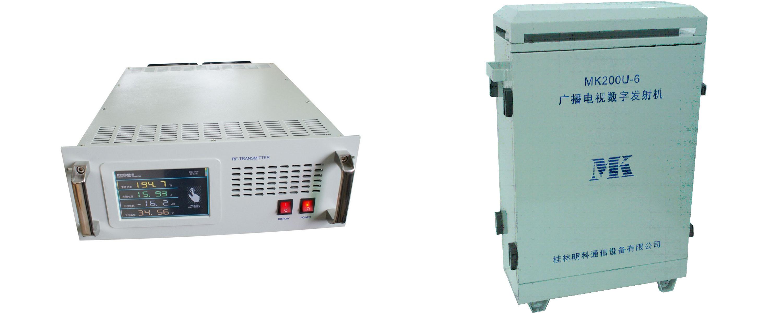 室内/室外型大功率宽带发射机