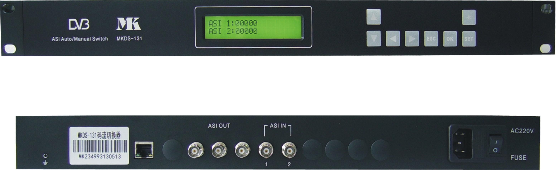 MKDS131 码流判断切换器